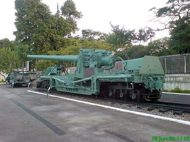The onlyl surviving Bethlehem Steel 177 railway gun bought in 1941 on display at Museu Militar Conde de Linhares in Rio de Janeiro