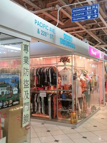 Look at great selection of outlets and factory stores located in Pacific Mall. Coupons, sales and reviews from customers. Mall locations: Markham, Ontario. Phone: Number of stores in Pacific Mall: Don´t forget to write review about visiting the Pacific Mall.3/5(2).