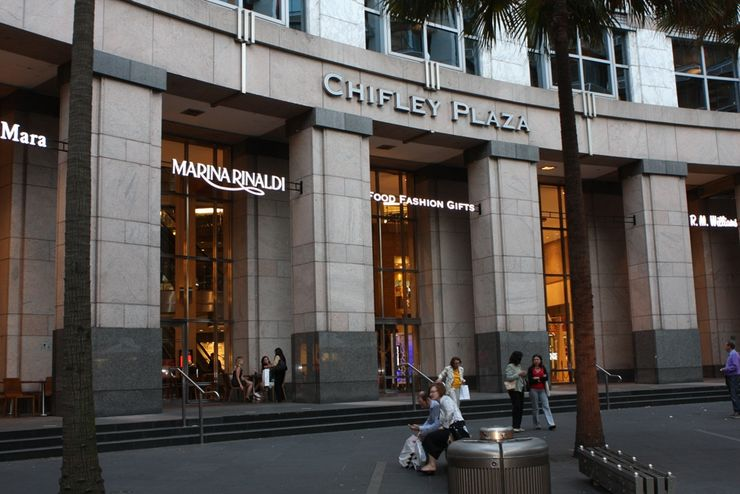 Entrance to Chifley Plaza