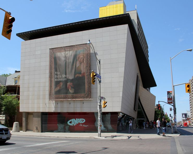 Exterior of the Bata Shoe Museum