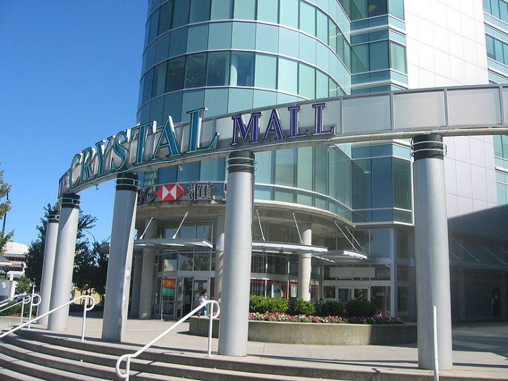 Entrance to Crystal Mall